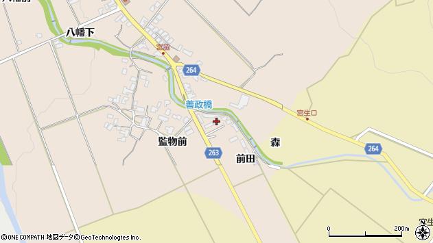 山形県上山市宮脇監物前115周辺の地図