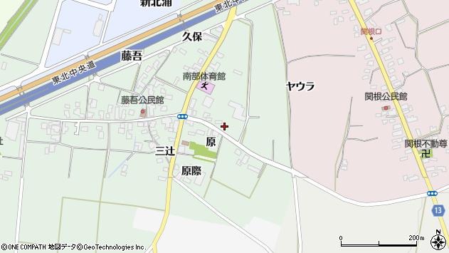 山形県上山市藤吾原2014周辺の地図