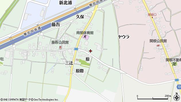 山形県上山市藤吾原1477周辺の地図