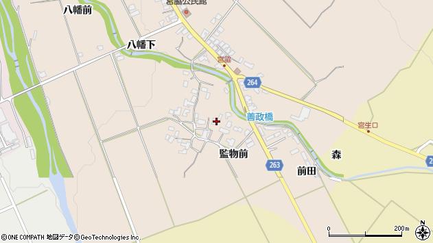 山形県上山市宮脇1021周辺の地図