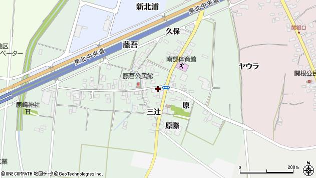 山形県上山市藤吾三辻周辺の地図