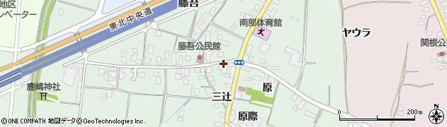 山形県上山市藤吾三辻464周辺の地図