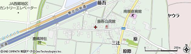 山形県上山市藤吾6周辺の地図