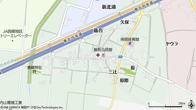 山形県上山市藤吾8周辺の地図