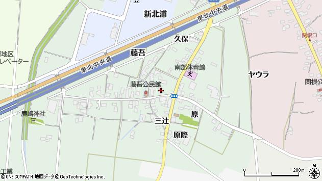 山形県上山市藤吾周辺の地図