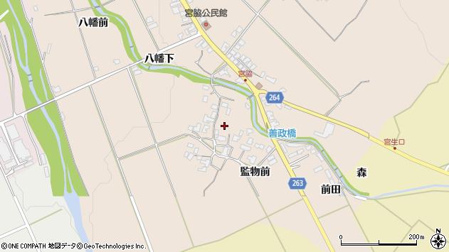 山形県上山市宮脇1016周辺の地図