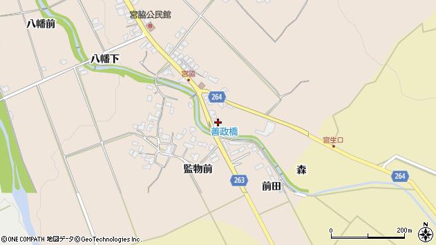 山形県上山市宮脇376周辺の地図