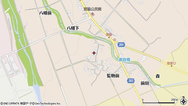 山形県上山市宮脇948周辺の地図