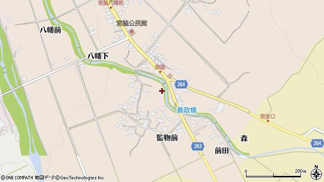 山形県上山市宮脇1005周辺の地図