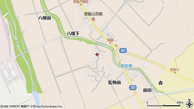 山形県上山市宮脇962周辺の地図