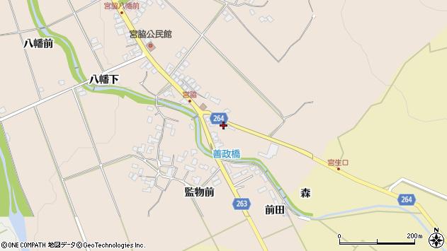 山形県上山市宮脇378周辺の地図