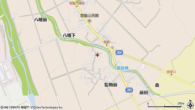 山形県上山市宮脇1013周辺の地図