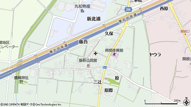 山形県上山市藤吾三辻286周辺の地図