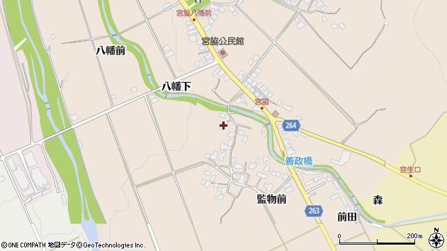 山形県上山市宮脇965周辺の地図