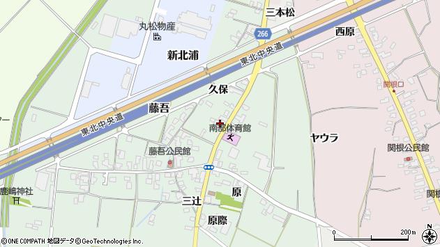 山形県上山市藤吾301周辺の地図