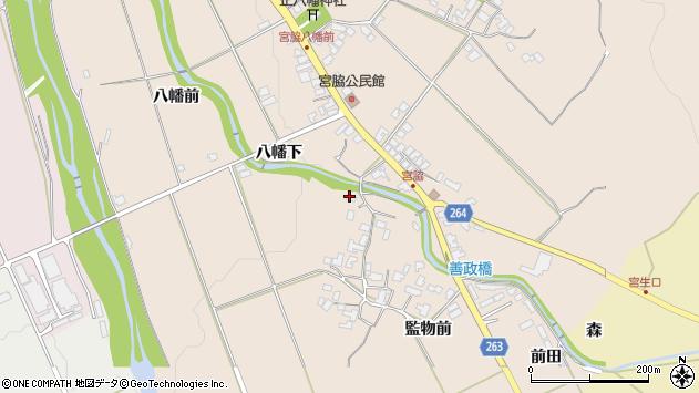山形県上山市宮脇966周辺の地図