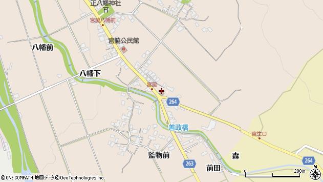 山形県上山市宮脇385周辺の地図