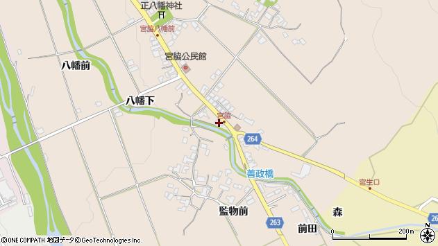 山形県上山市宮脇387周辺の地図