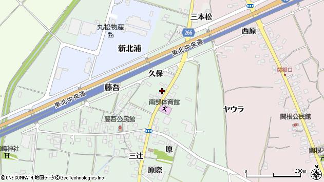 山形県上山市藤吾久保周辺の地図