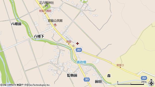 山形県上山市宮脇125周辺の地図