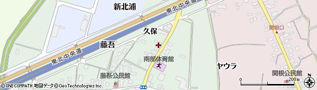 山形県上山市藤吾久保319周辺の地図