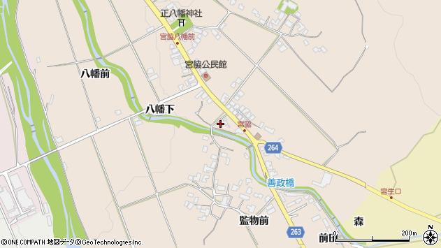 山形県上山市宮脇白山下周辺の地図
