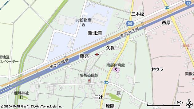 山形県上山市藤吾35周辺の地図
