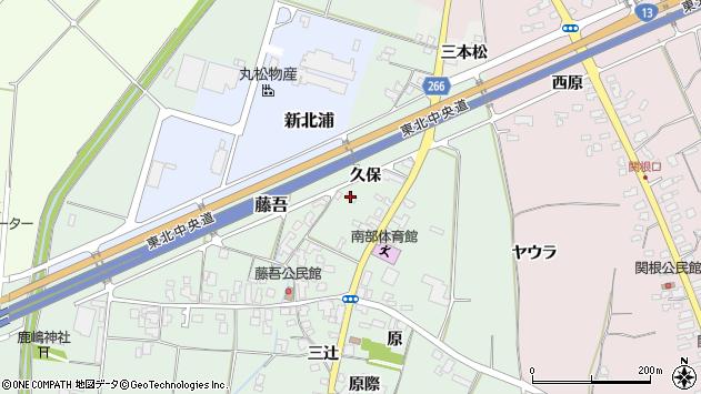 山形県上山市藤吾324周辺の地図