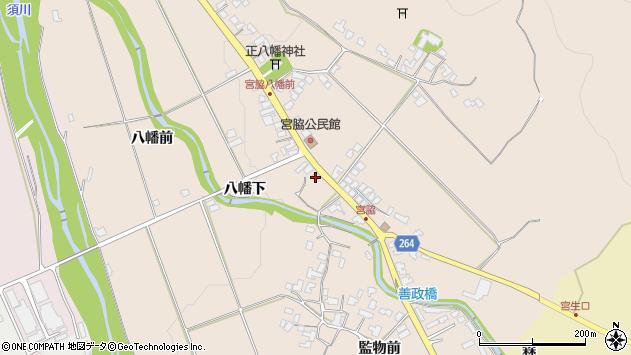 山形県上山市宮脇106周辺の地図