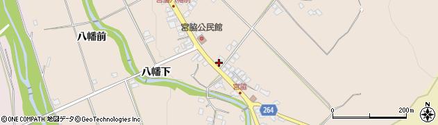 山形県上山市宮脇127周辺の地図