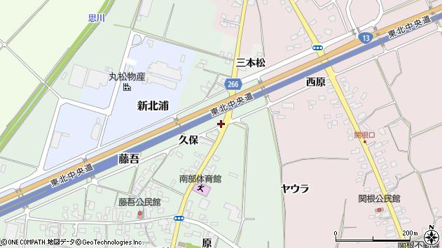 山形県上山市藤吾久保980周辺の地図
