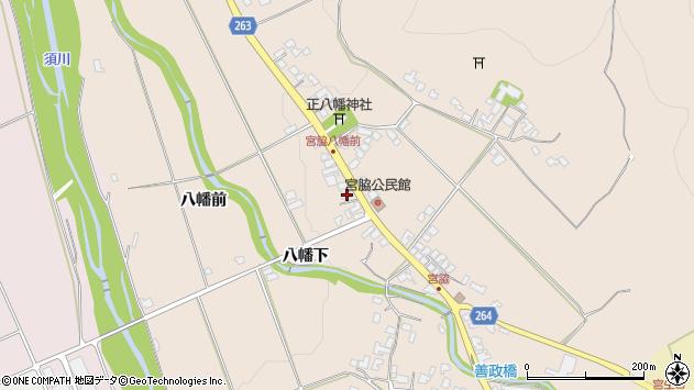 山形県上山市宮脇72周辺の地図