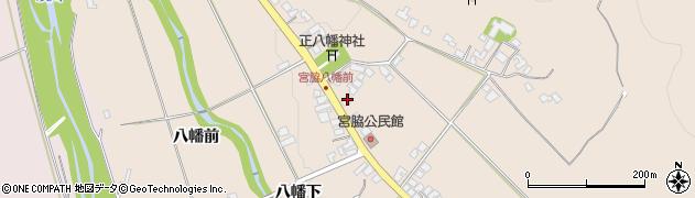 山形県上山市宮脇66周辺の地図