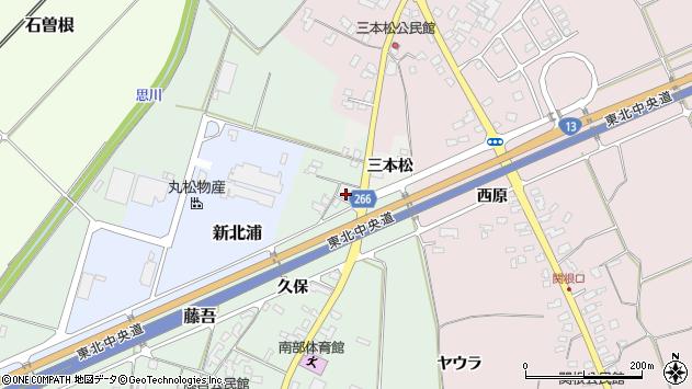 山形県上山市高松三本松989周辺の地図