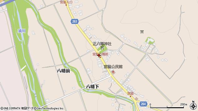 山形県上山市宮脇55周辺の地図