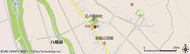 山形県上山市宮脇67周辺の地図