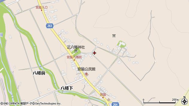 山形県上山市宮脇189周辺の地図