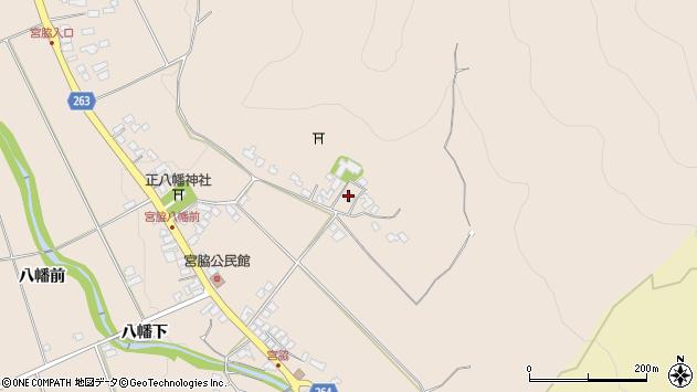 山形県上山市宮脇276周辺の地図