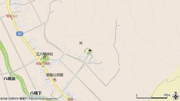 山形県上山市宮脇278周辺の地図