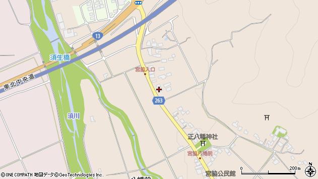 山形県上山市宮脇33周辺の地図