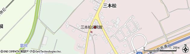 山形県上山市三本松546周辺の地図