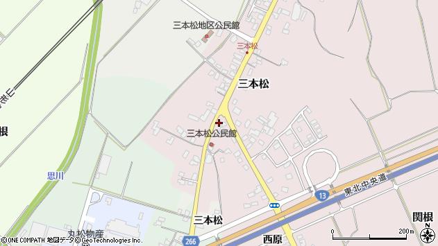 山形県上山市三本松922周辺の地図