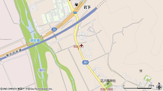 山形県上山市宮脇22周辺の地図