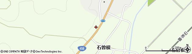 山形県上山市石曽根11周辺の地図