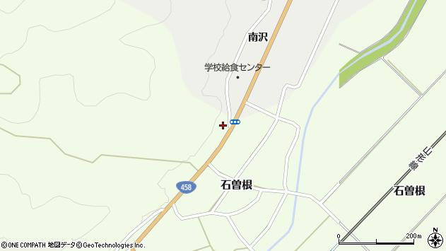 山形県上山市石曽根1394周辺の地図