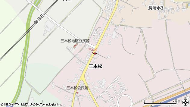 山形県上山市三本松84周辺の地図