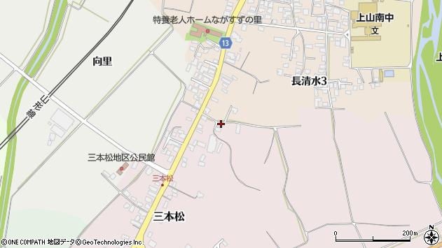 山形県上山市三本松143周辺の地図