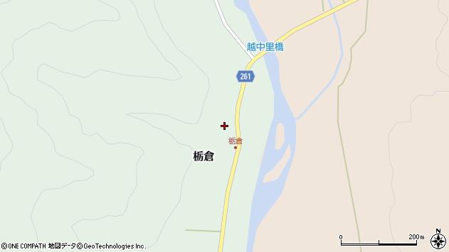 山形県西置賜郡小国町栃倉154周辺の地図
