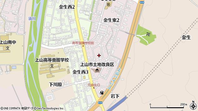 山形県上山市金生東2丁目周辺の地図