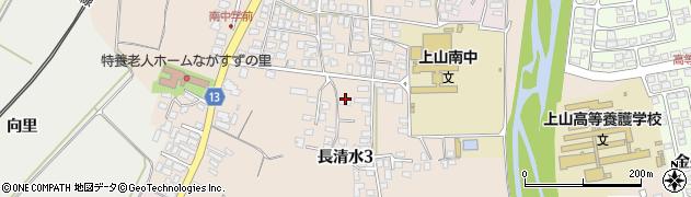 山形県上山市長清水3丁目周辺の地図